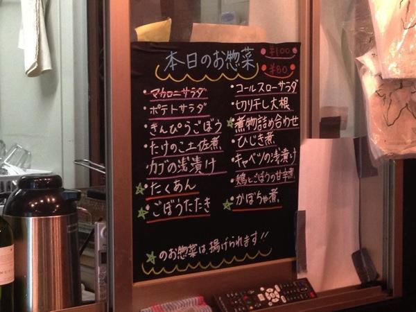 Kushizo 6793