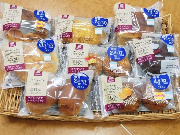 Lawson bakery 0017