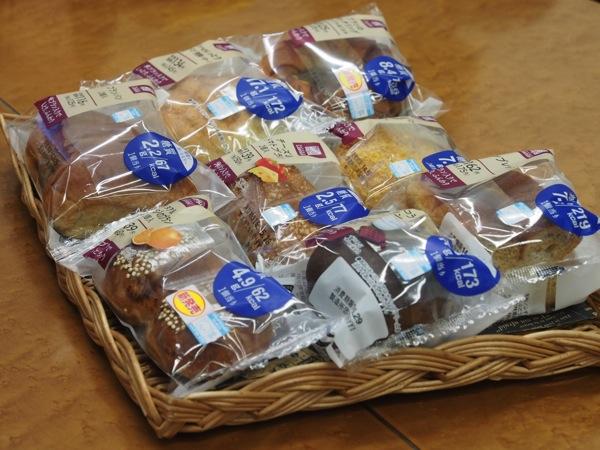 Lawson bakery 0022