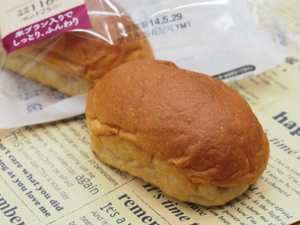 Lawson bakery 0026