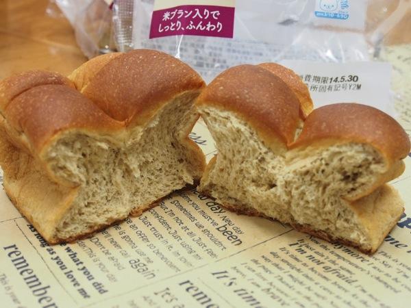 Lawson bakery 0030