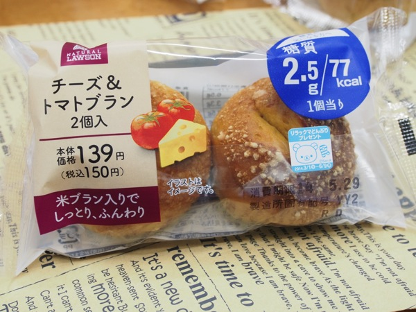 Lawson bakery 0031
