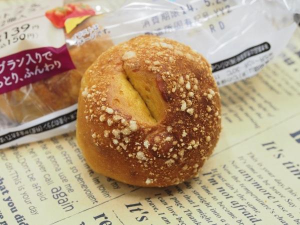 Lawson bakery 0033