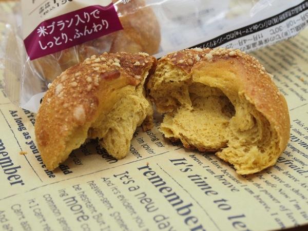Lawson bakery 0034