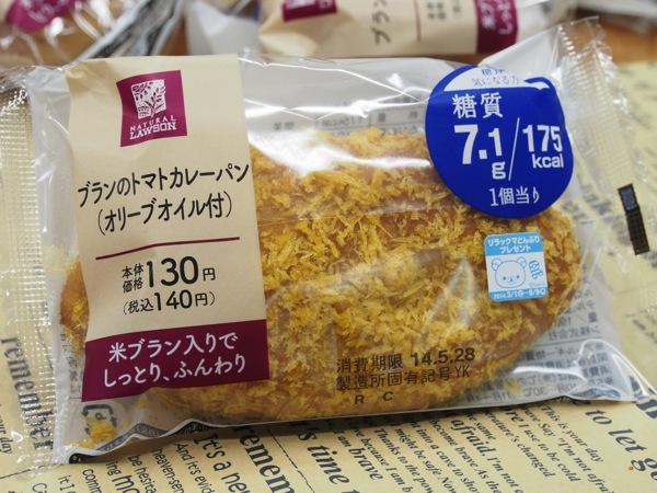 Lawson bakery 0041