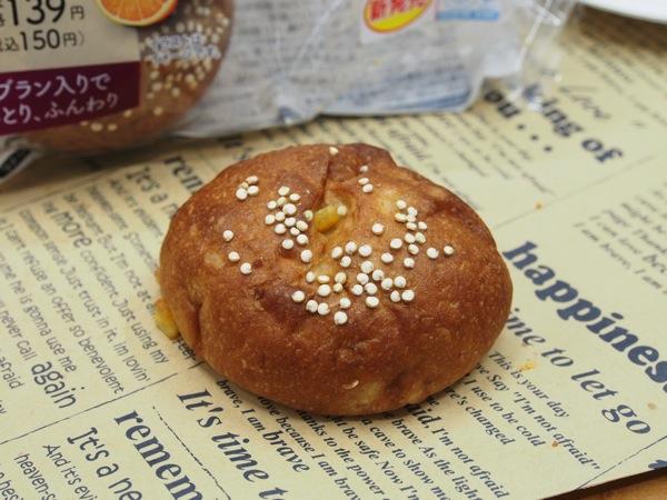 Lawson bakery 0045