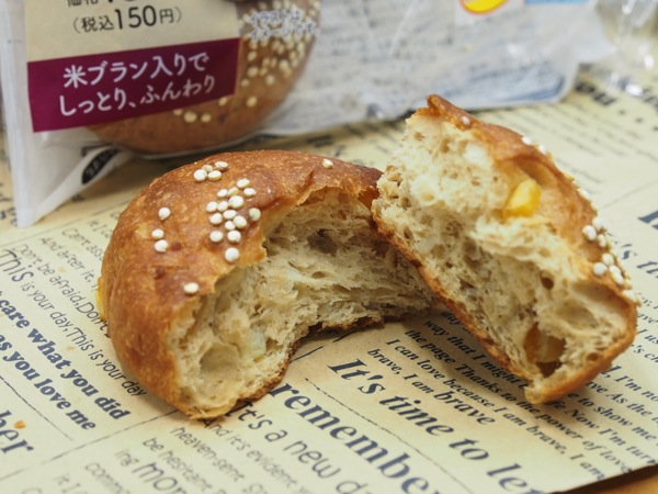 Lawson bakery 0046