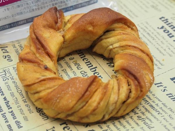 Lawson bakery 0048