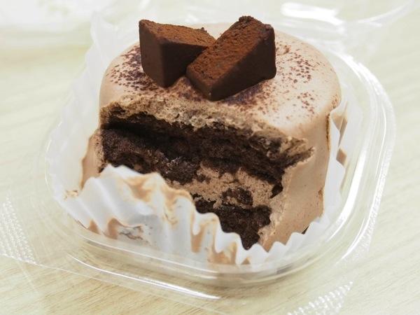 Lawson cake 230037