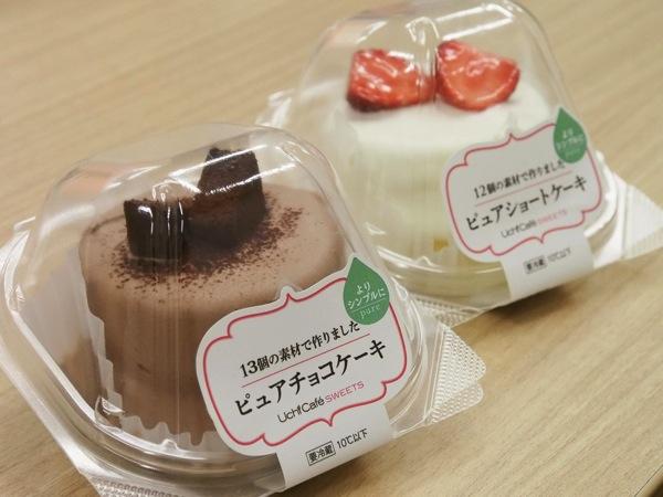 Lawson cake 230044