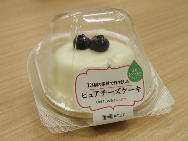 Lawson cake 230047