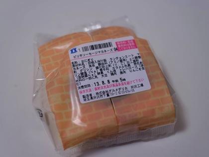 Lawson onigiri14232