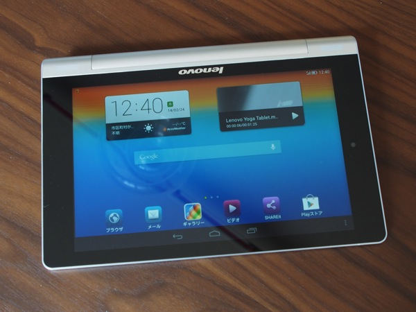 Lenovo yoga tablet 0149