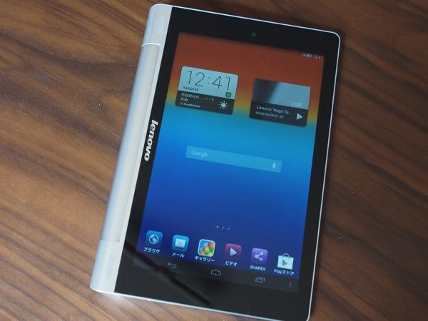 Lenovo yoga tablet 0151