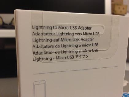 Lightning to micro 2887