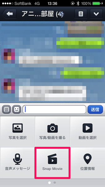 Line snap movie 3322
