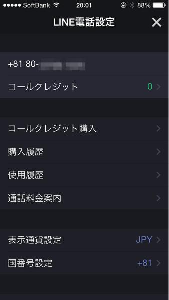 Line tel 9080