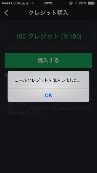 Line tel 9084