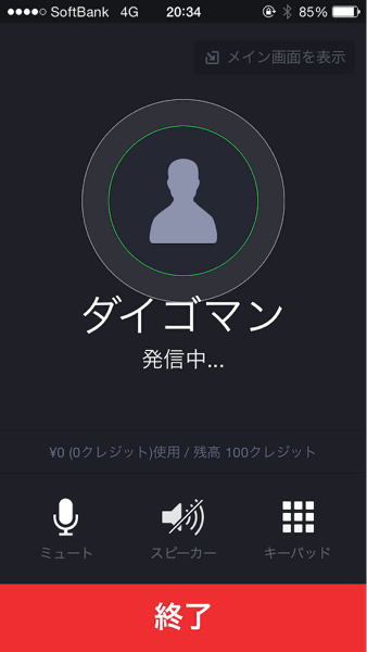 Line tel 9088