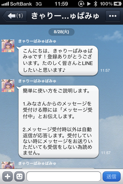 Line 1705