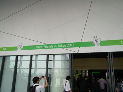 Line 2012 0013024