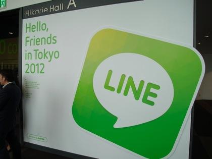 Line 2012 0013025