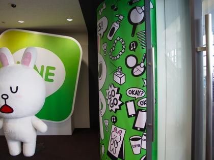 Line 2012 0013029