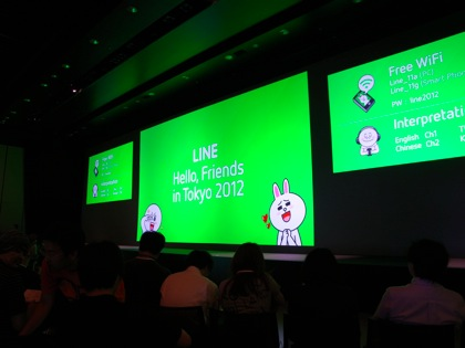 LINEの未来が分かる!「LINE Hello, Friends in Tokyo 2012」レポート