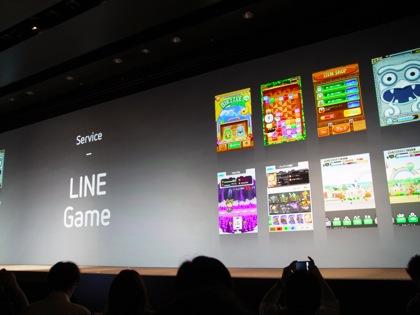 Line 2012 0013056
