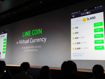 Line 2012 0013059