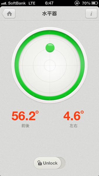 Line 4847