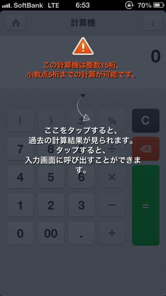 Line 4858
