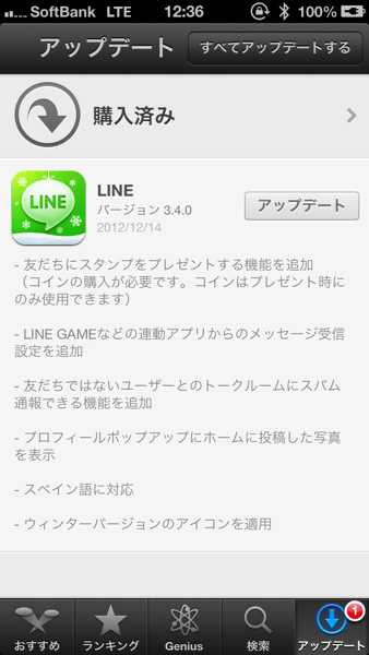 Line 5169