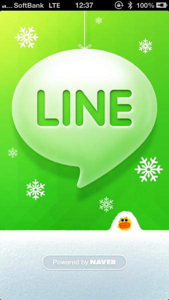 Line 5170