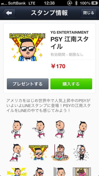 Line 5171