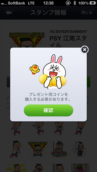 Line 5172
