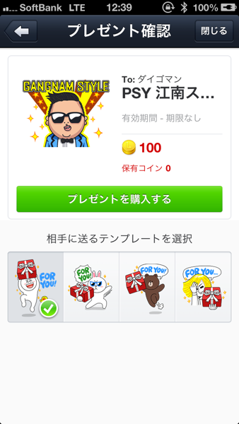 Line 5175