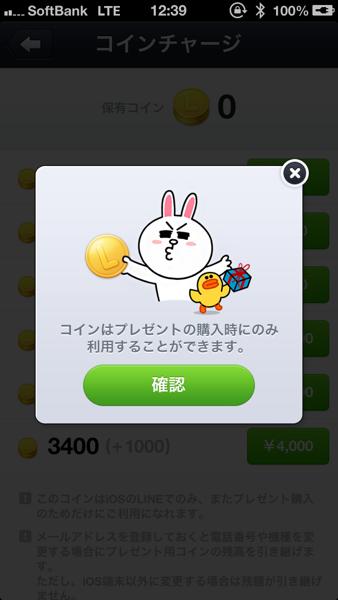 Line 5177
