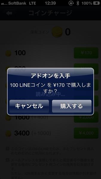 Line 5179