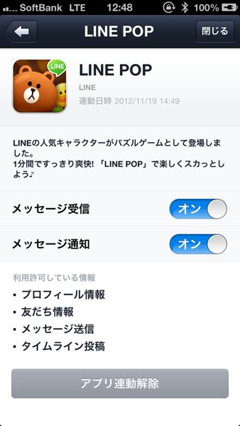 Line 5184
