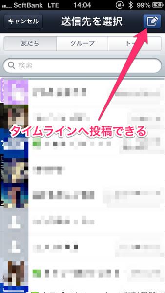 Line 5365 2
