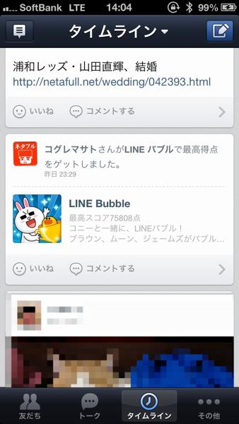 Line 5368