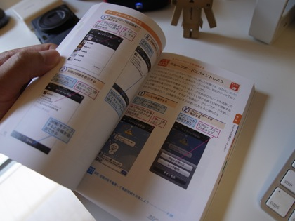 Line book 021