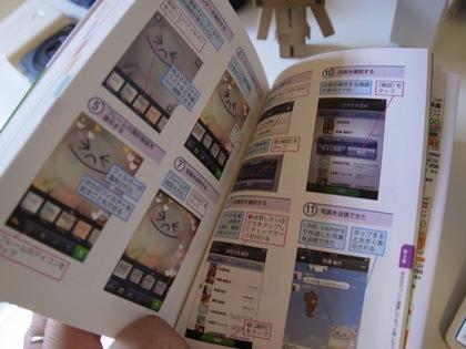 Line book 022