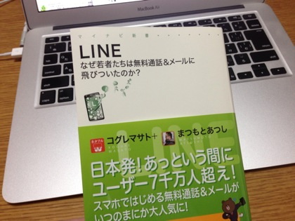 Line book 4344