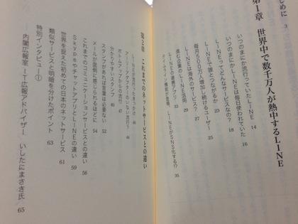 Line book 4346