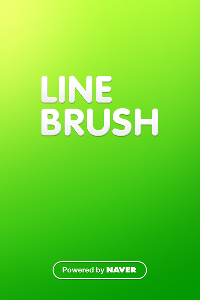 Line brush G 1254
