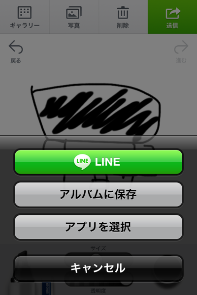 Line brush G 1259