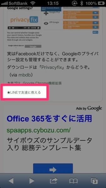 Line button 3056