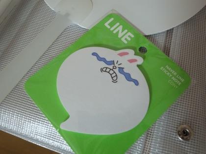 Line conf 0013599